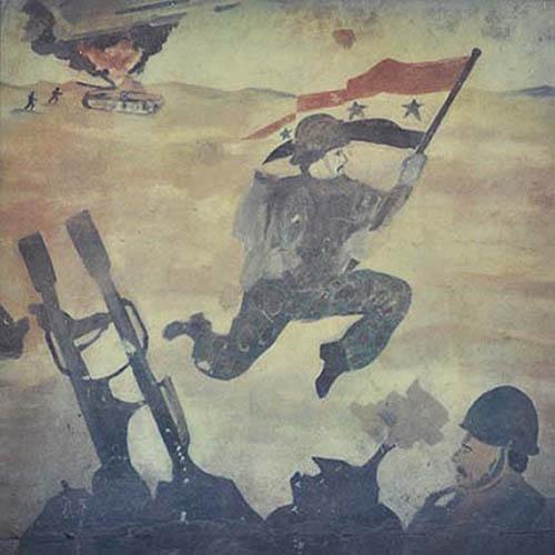 Mural. Camp Slayer Baghdad 2005
