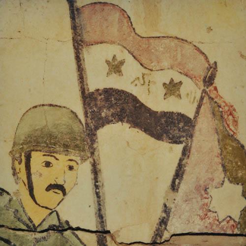 Mural. Camp Slayer Baghdad 2006